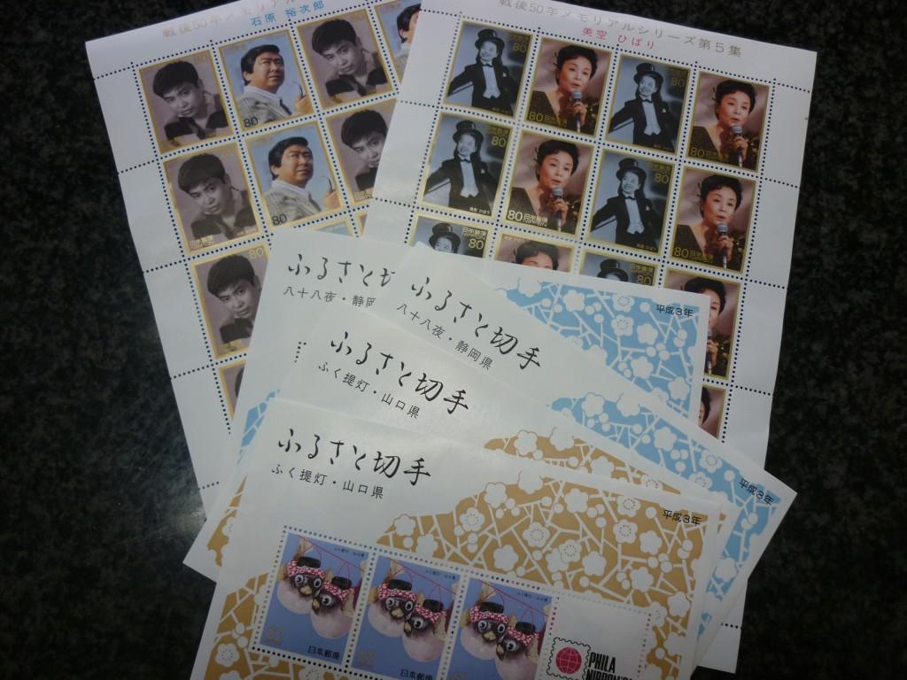 切手 シート・バラ