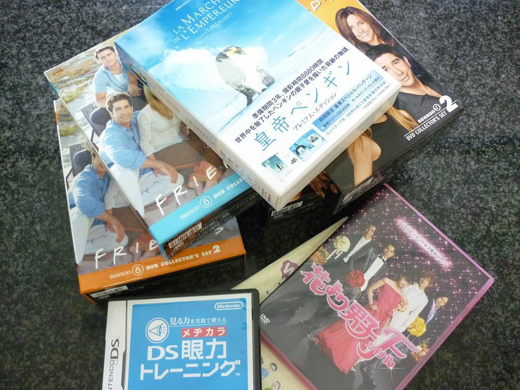 DVDゲーム買取寝屋川質屋まるぜん