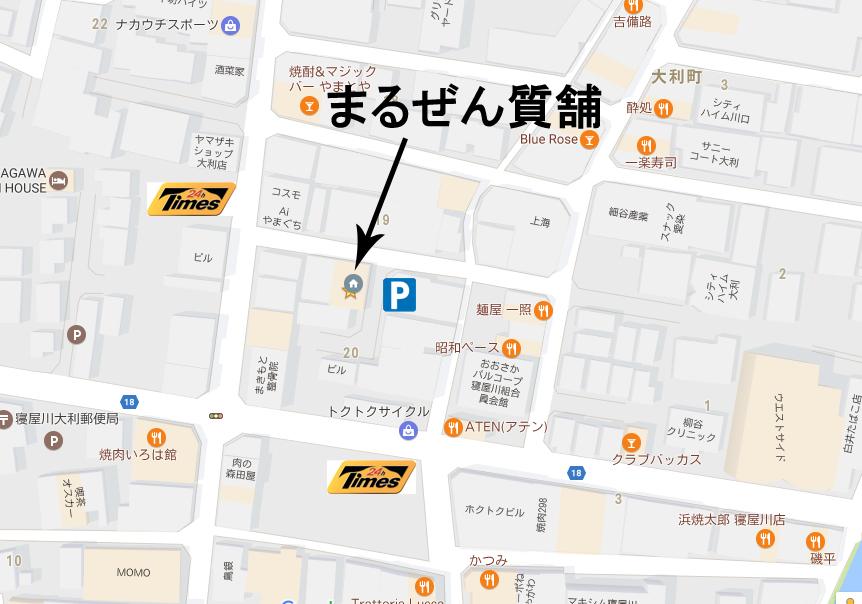 タイムス駐車場買取大阪寝屋川まるぜん