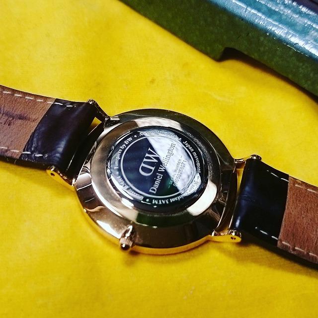 DW時計買取大阪寝屋川質屋まるぜん