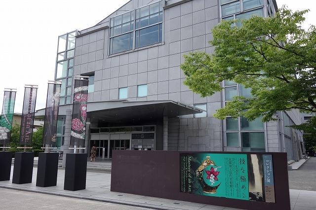 京都国立近代美術館ヴァンクリ大阪寝屋川質屋まるぜん