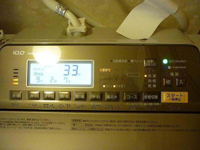 家電買取大阪寝屋川質屋まるぜん