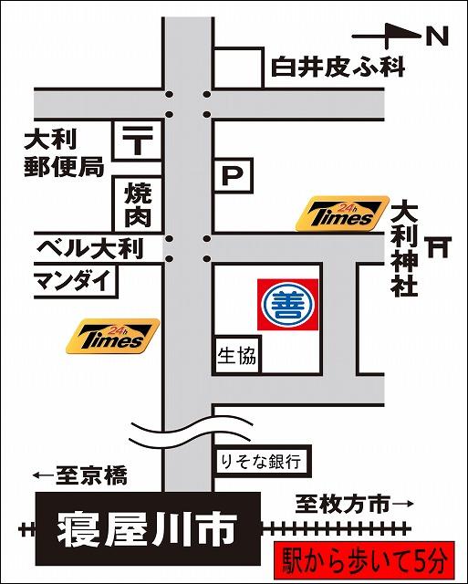 地図大阪寝屋川質屋まるぜん