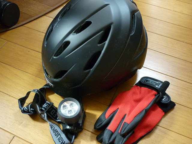 ヘルメット大阪寝屋川質屋まるぜん