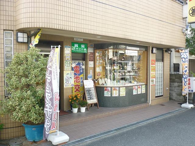 店舗大阪寝屋川質屋まるぜん