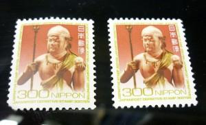 切手買取大阪寝屋川質屋まるぜん