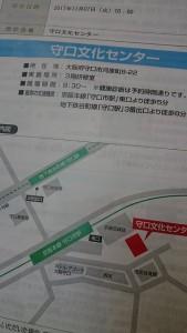 健康診断大阪寝屋川質屋まるぜん