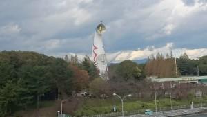 万博記念公園大阪寝屋川質屋まるぜん