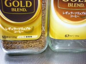 コーヒー大阪寝屋川質屋まるぜん