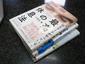 本買取大阪寝屋川質屋まるぜん