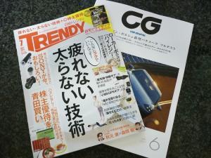 雑誌買取大阪寝屋川質屋まるぜん