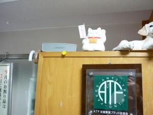 ボーズスピーカー買取大阪寝屋川質屋まるぜん