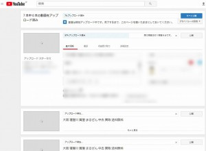 YouTube大阪寝屋川質屋まるぜん
