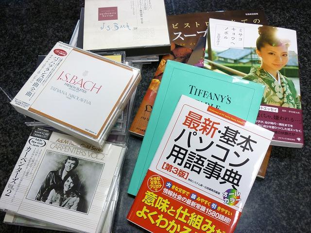 CD本DVD買取大阪寝屋川質屋まるぜん