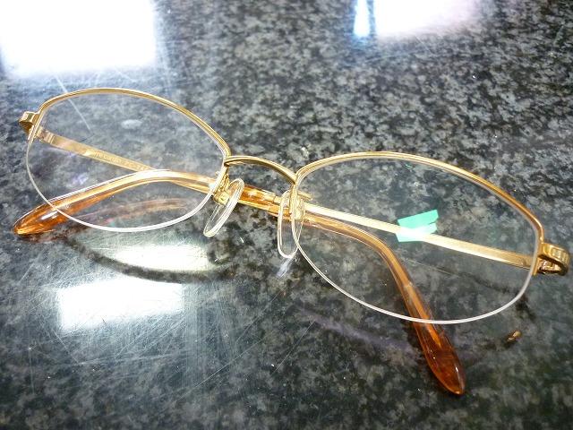 K18製枠メガネ買取大阪寝屋川質屋まるぜん