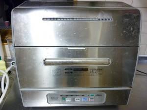 食洗器買取大阪寝屋川質屋まるぜん