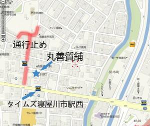 交通規制大阪寝屋川質屋まるぜん