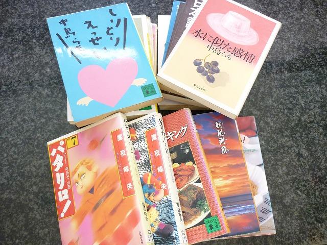 CD本DVDガームソフト買取大阪寝屋川市質屋まるぜん