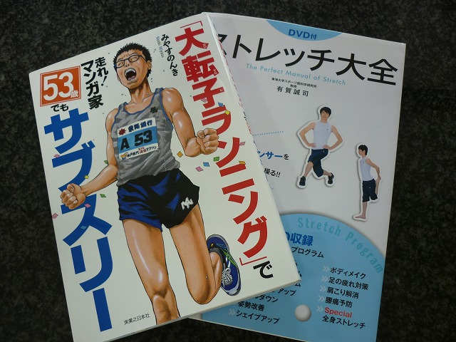 本DVDゲームCD買取大阪寝屋川質屋まるぜん