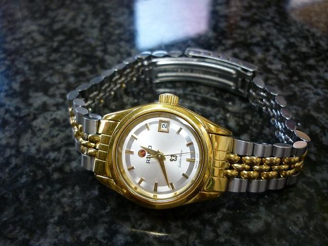 ラドー腕時計買取大阪寝屋川質屋まるぜん