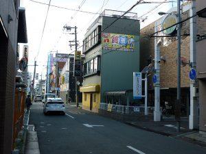 看板しちまる大阪寝屋川質屋まるぜん