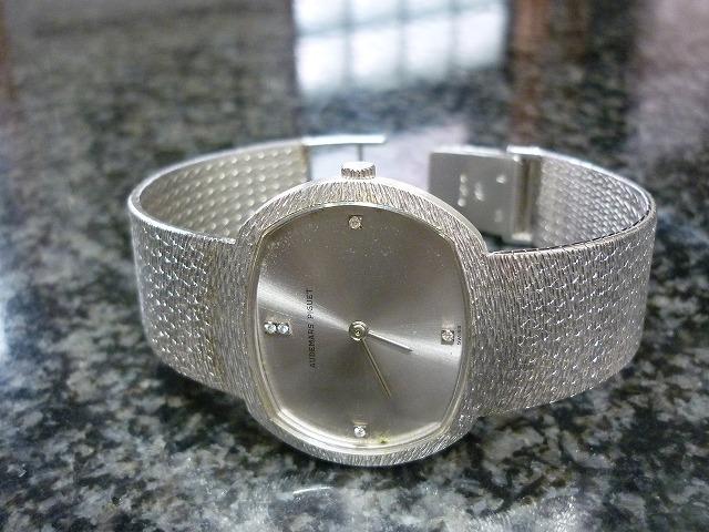 オーデマピゲ腕時計買取大阪寝屋川質屋まるぜん