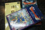 ゲームソフト本DVD買取大阪寝屋川質屋まるぜんへ
