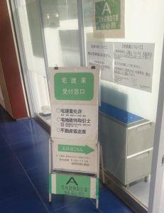 咲州庁舎大阪寝屋川質屋まるぜん