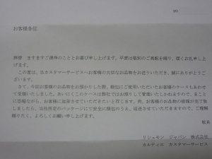 カルティエ指輪リング買取大阪寝屋川質屋まるぜん