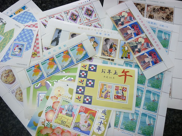 切手商品券ギフトカード買取大阪寝屋川質屋まるぜん