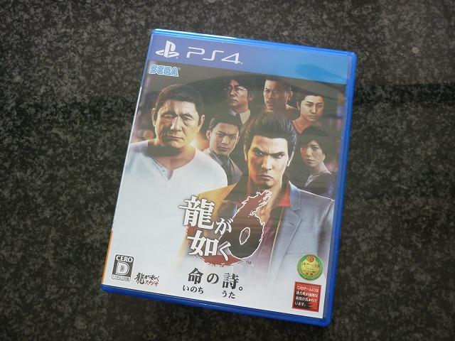 ゲームソフト買取大阪寝屋川質屋まるぜん