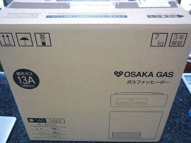 ガスファンヒーター買取大阪寝屋川質屋まるぜん