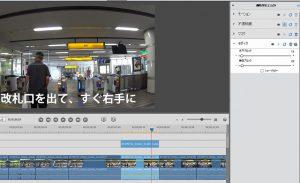 動画ソフトを使い人の顔にモザイクをかける