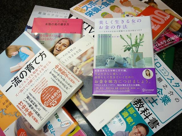 DVD本CDゲーム買取大阪寝屋川質屋まるぜん